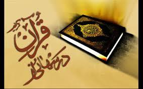 جواب سوالات درسهایی از قران 26 مهر 97