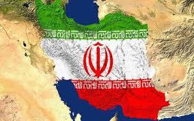 انشا درباره ایران صفحه 52 پایه هفتم