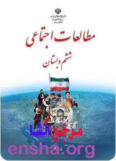 چرا نوروز که یک جشن ایرانی است در کشورهای همسایه ی ما نیز وجود دارد