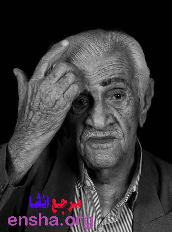 دانلود اشعار مرحوم اصغر عباسی آرام