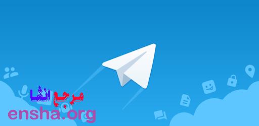 علت و دلیل قطع شدن تمام تلگرام های ایرانی 9 تیر 98